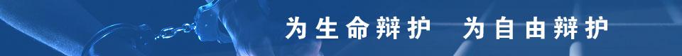 吴合布律师,13958740242